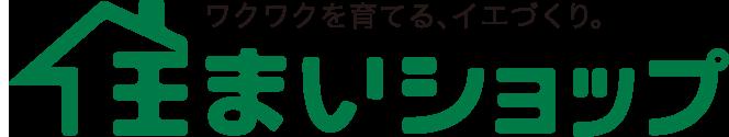 宮島建設株式会社